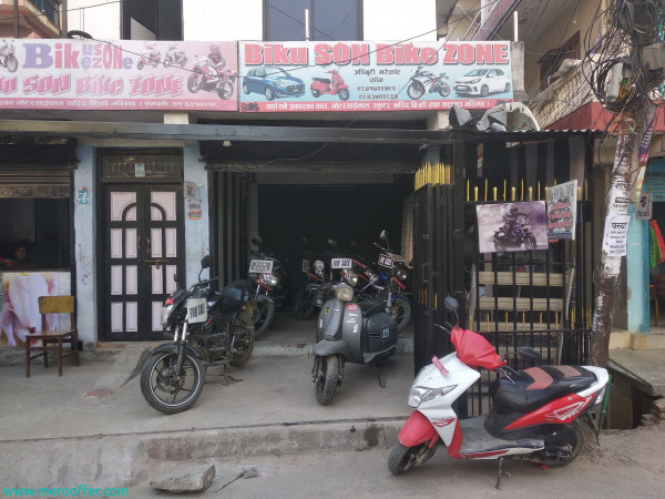 Biku Son Bike Zone